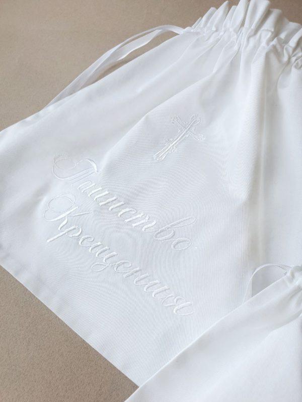 """Мешочки для хранения крестильных принадлежностей """"Таинство Крещения"""""""