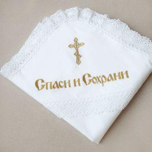 """Крестильная пеленка """"Спаси и Сохрани"""" золотая вышивка"""