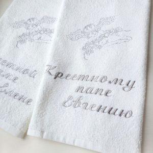 Полотенца для крестных родителей с серебряной вышивкой