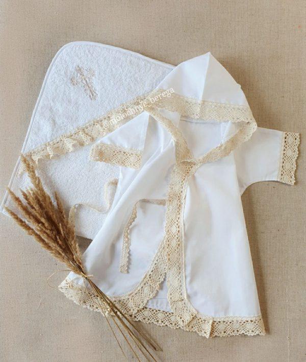 Крестильный набор (распашонка с капюшоном и полотенцем) с бежевым кружевом