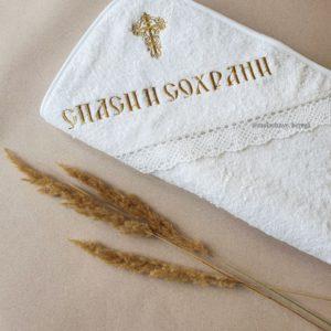 Крестильное полотенце с крестиком золотого цвета