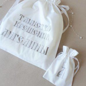 Комплект мешочков для хранения крестильного набора с именной вышивкой